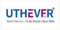 Logo Uthever